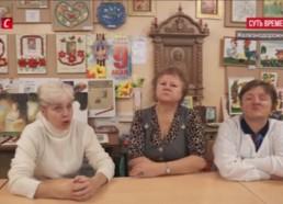 Центр особых детей помогает детям Донбасса
